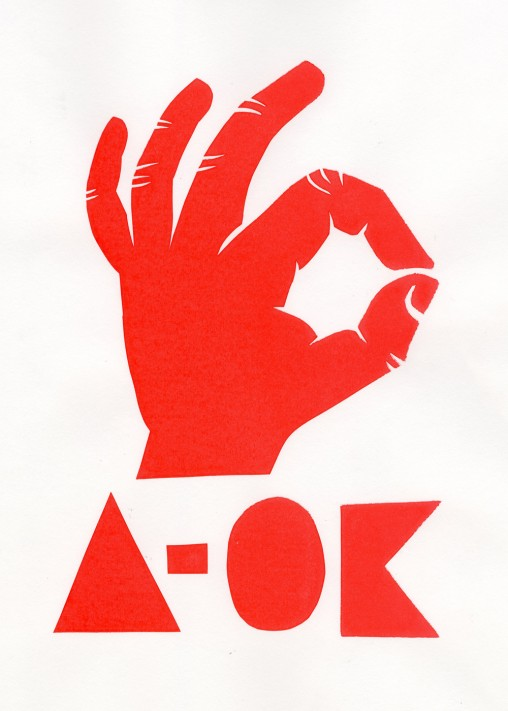 a-ok hand symbol screen print by matt johnson
